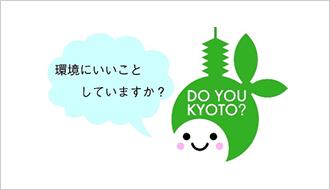 doyoukyoto