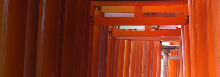 Kyoto MICE image