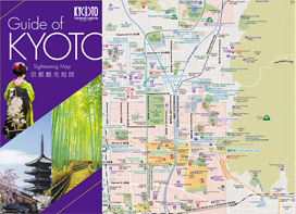 Japanese and English Kyoto Sightseeing Map