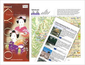 English-language guidebook - Kyoto Tourist Guidebook -
