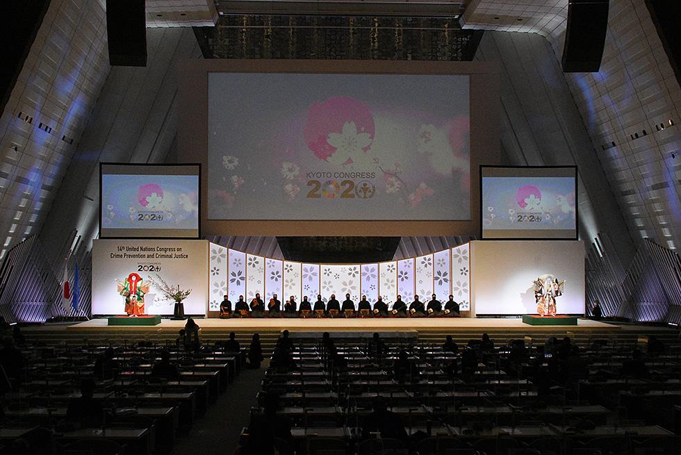 京都コングレス 開会式