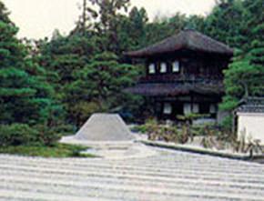 慈照寺(銀閣寺)