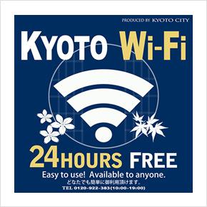 KYOTO Wi-Fi ロゴ