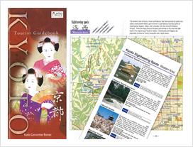 英文ガイドブック「Kyoto Tourist Guidebook」